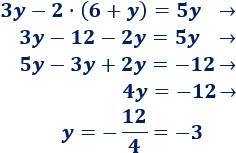 Resolución de 6 sistemas de ecuaciones utilizando los métodos básicos: sustitución, igualación y reducción. Sistemas de ecuaciones para secundaria. ESO. Álgebra básica.