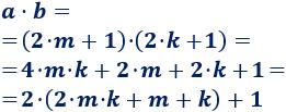 Demostración de que un número es par si y solo si su cuadrado es par. Recordatorio de número par, número impar, cuadrado de un número, algunas propiedades y las técnicas de demostración que se emplean (deducción y reducción al absurdo). También, demostramos que un número es impar si y solo si su cuadrado es impar y que el producto de dos números es par si y solo si alguno de los números es par. Con ejemplos. Álgebra. Matemáticas. Bachillerato. Universidad.