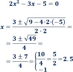 Explicamos cómo calcular la intersección de rectas y parábolas entre sí, con ejemplos y problemas resueltos. Igualamos las ecuaciones, resolvemos la ecuación y calculamos la otra coordenada. ESO. Secundaria. geometría plana. Matemáticas.