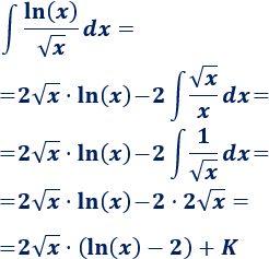 Método de integración por partes explicado e integrales resueltas. Análisis de una variable.