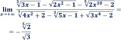 Resolvemos más de 50 límites explicando el procedimiento, incluyendo indeterminaciones (cero dividido cero, infinito dividido infinito, cero por infinito, 1 elevado a infinito, cero elevado a cero, infinito elevado a cero e infinito menos infinito). Concepto de límite, definición formal, límites laterales, procedimientos, técnicas, reglas básicas. Cociente de polinomios cociente de exponenciales, cociente de raíces, resta de raíces, fórmula, comparación de funciones, gráficas. Bachillerato, Universidad, Bachiller, Matemáticas, Análisis de una variable real.