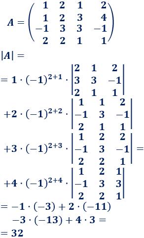 Explicamos cómo calcular el determinante de una matriz de dimensión 2x2, 3x3 y 4x4. Regla de Sarrus y desarrollo de determinantes por Laplace. Con ejemplos. Bachillerato. Universidad. Matemáticas. Álgebra matricial.