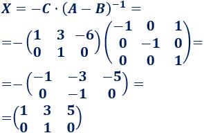Resolución de ecuaciones matriciales paso a paso. Matriz inversa. Matriz incógnita. Secundaria. Bachillerato. Universidad. Matemáticas. Álgebra matricial.